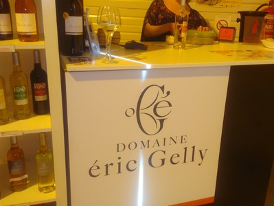 Domaine Eric Gelly